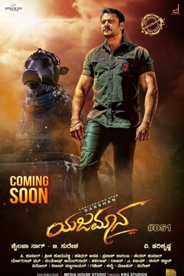 Yajamana (2019) Dual Audio [Hindi + Kannada] | x264 WEB-DL | 1080p | 720p | 480p | Download | Watch Online | GDrive | Direct Links