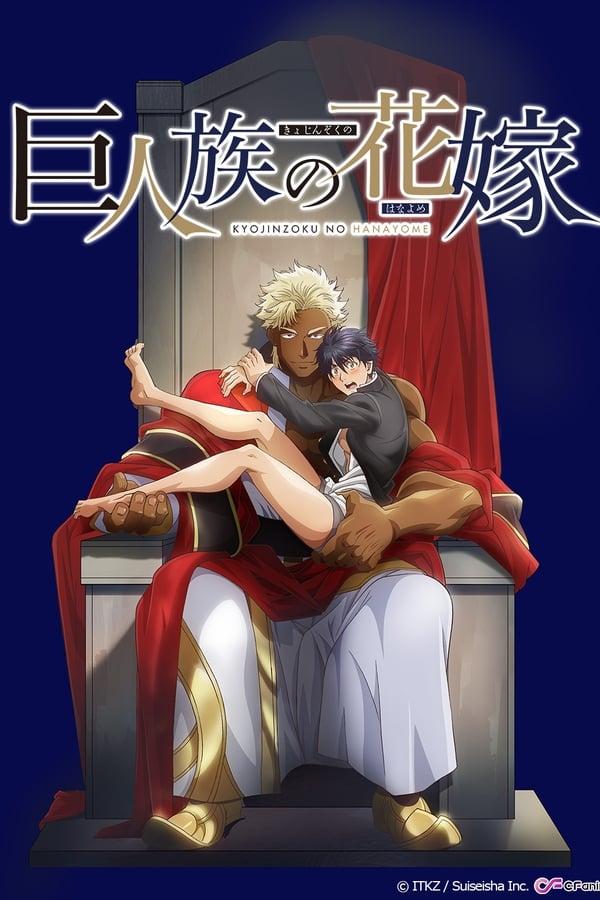 Assistir Kyojinzoku no Hanayome Online
