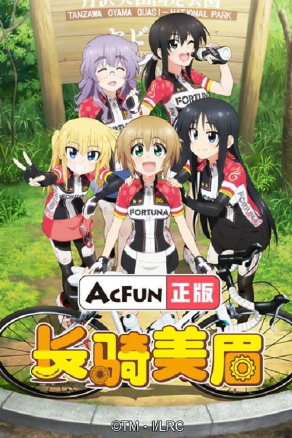 Assistir Long Riders Online