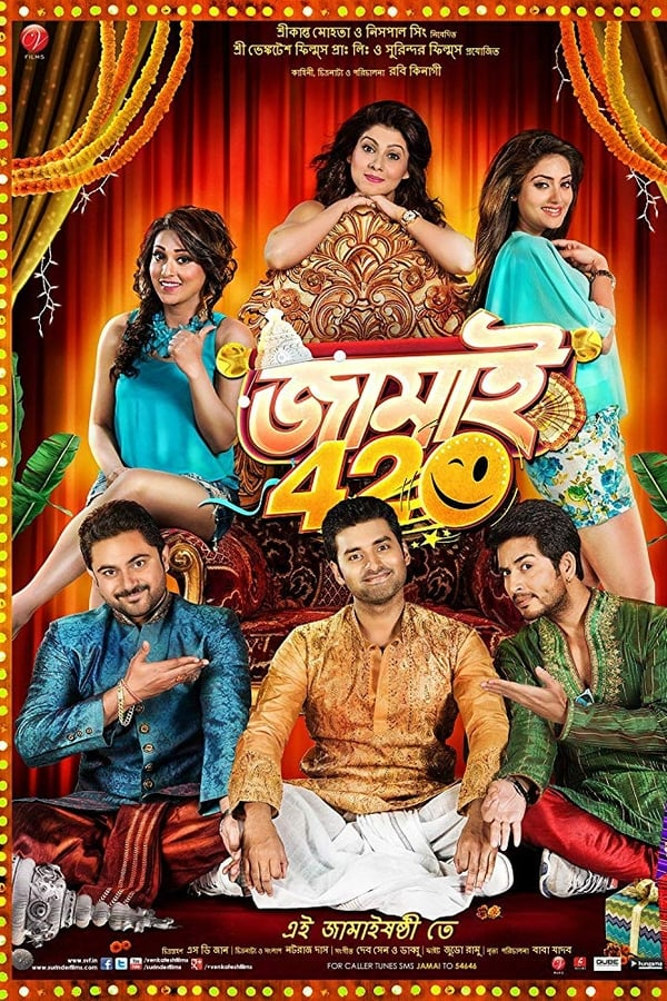 Jamai 420 (2015) Bengali Full Movie 1080p WEB-DL | 720p | 2.6GB | 1.5GB | Hoichoi Exclusive | Download | Watch Online | Direct Links | GDrive