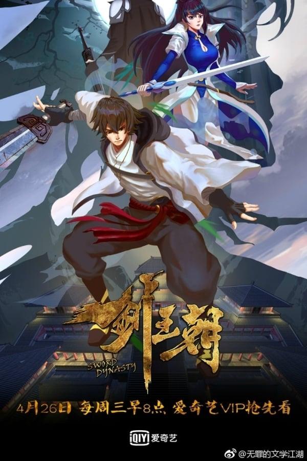 Assistir Jian Wangchao Online