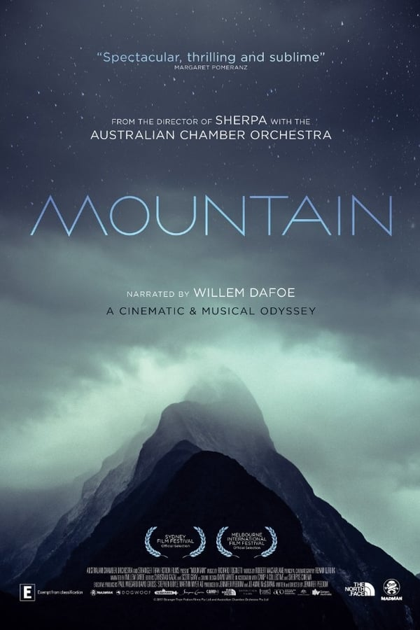 Mountain / Планината (2017)