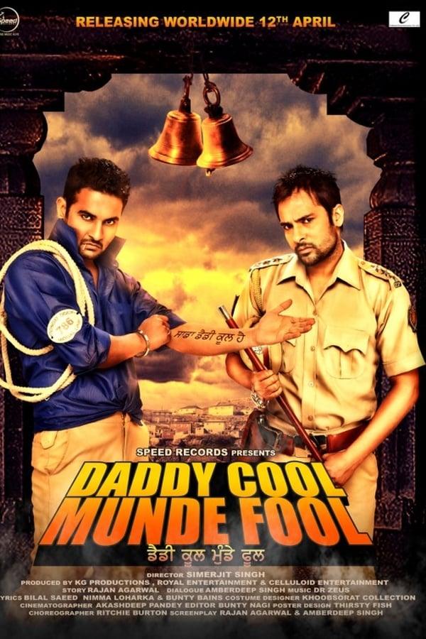 Daddy Cool Munde Fool (Punjabi)