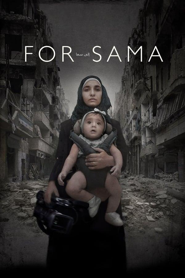 |EN| For Sama (SUB)