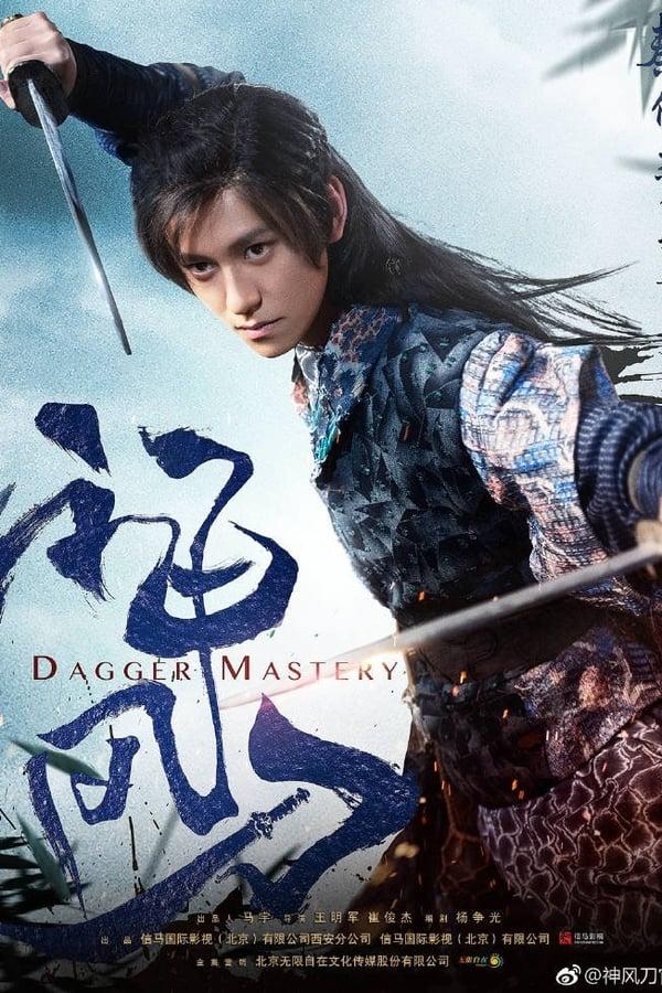 Dagger Mastery (2018) khmer dubbed