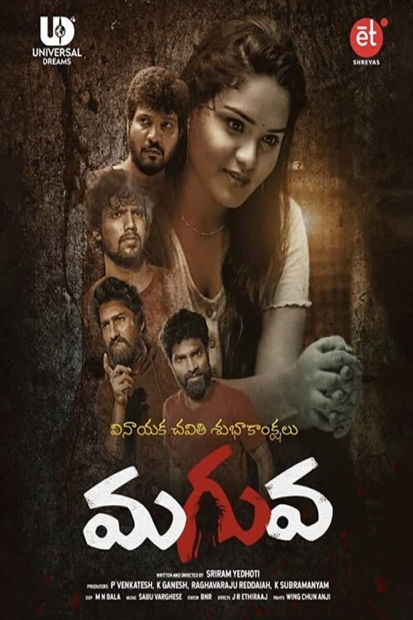 Maguva (2020) Telugu | x264 WE-DL | 1080p | 720p | 480p | Adult Short | Download | Watch Online | GDrive | Direct Links