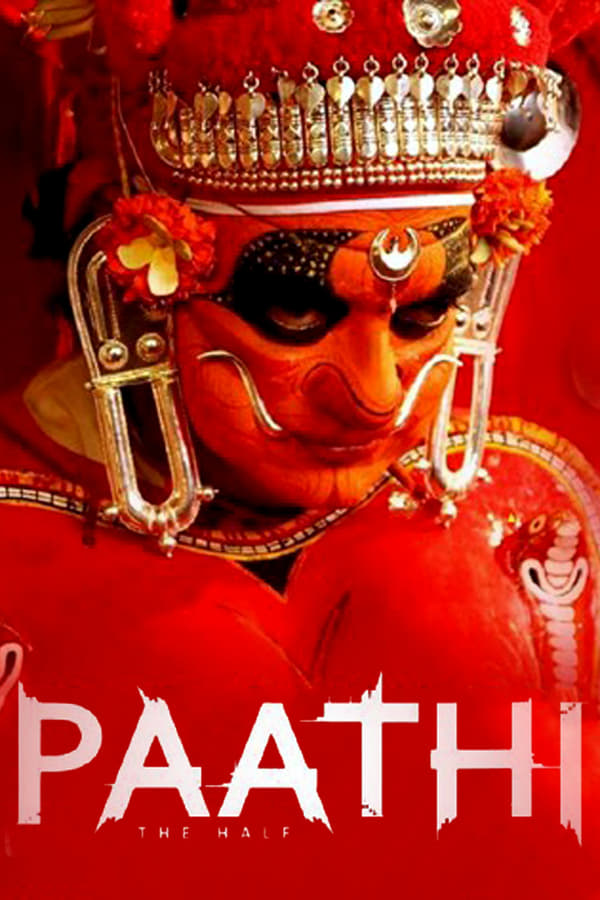 Paathi: the Half (Malayalam)