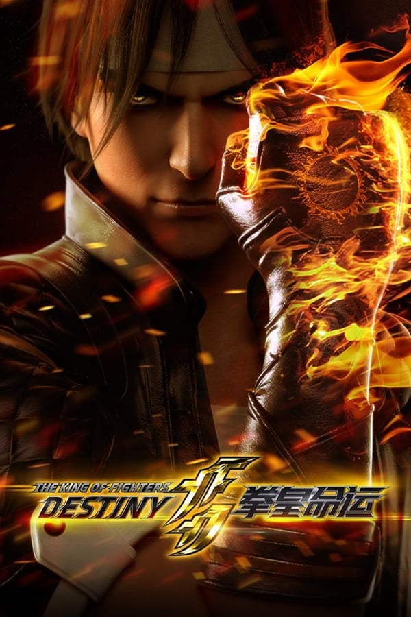 Assistir The King Of Fighters: Destiny Online