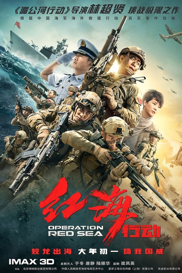 Guarda Operation Red Sea Streaming 2018 HD HD Streaming