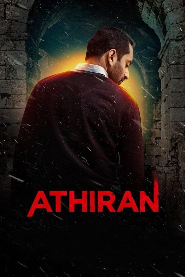 Athiran (Malayalam)