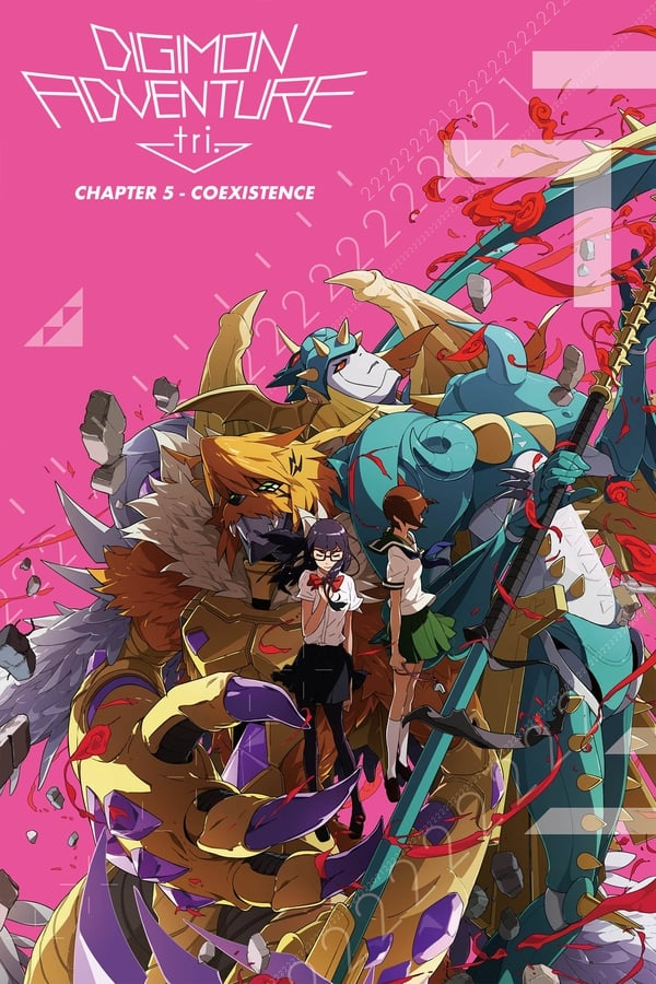 Digimon Adventure Tri. - Chapter 5: Coexistence