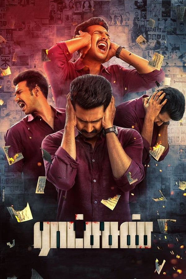 Ratsasan (2018) [Tamil + Hindi] Dual Audio | 10bit WEB-Rip HEVC | 1080p | 720p | 480p | Download | Watch Online | GDrive | Direct Links