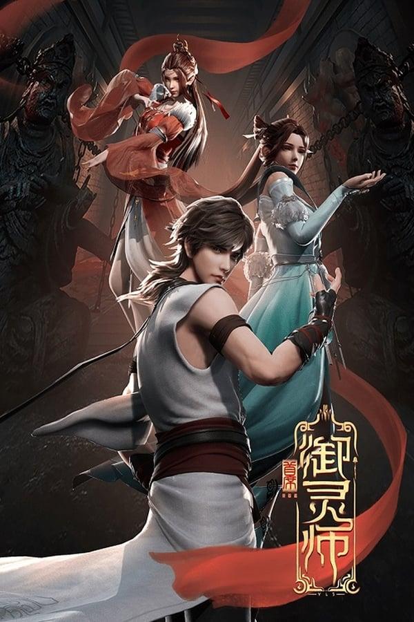 Assistir Shouxi Yu Ling Shi! Online