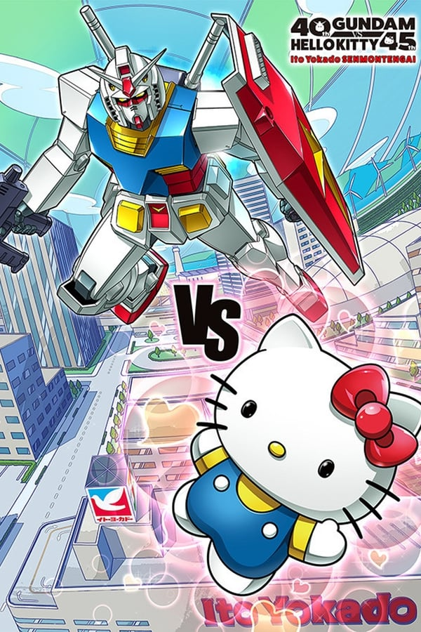 Assistir Gundam Vs Hello Kitty Online