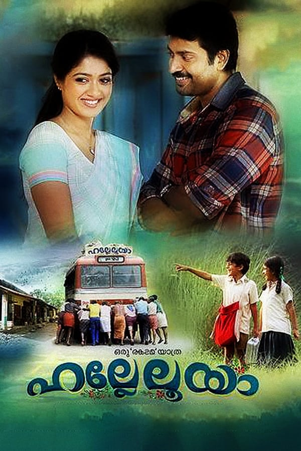 Hallelooya (Malayalam)