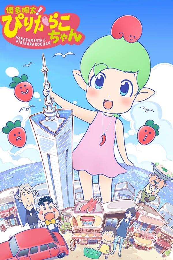 Assistir Hakata Mentai! Pirikarako-chan Online