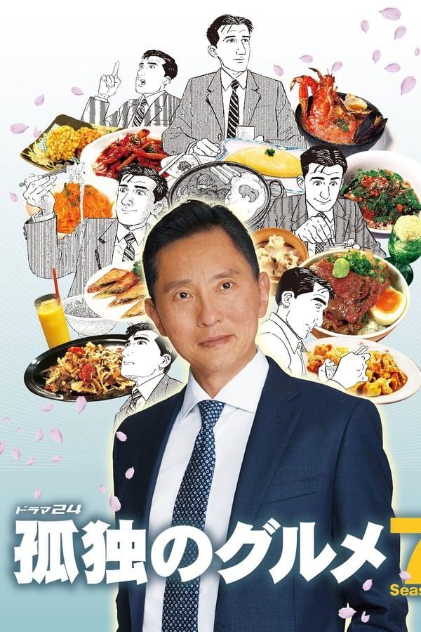 Solitary Gourmet Season 7 (2018)