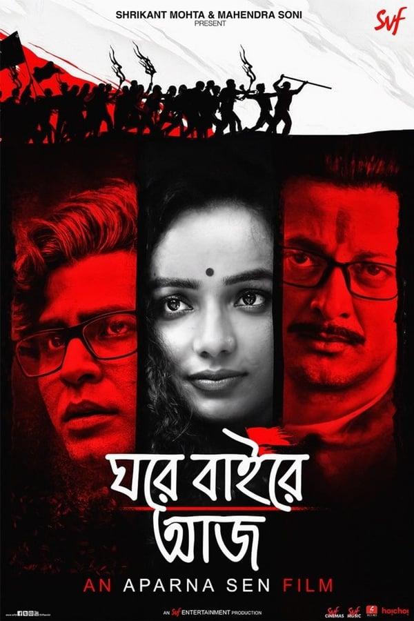 Ghawre Bairey Aaj (2019) Bengali | x265 10bit AMZN WEB-Rip HEVC | 1080p | 720p | 480p | Download | Watch Online | Direct Links | GDrive