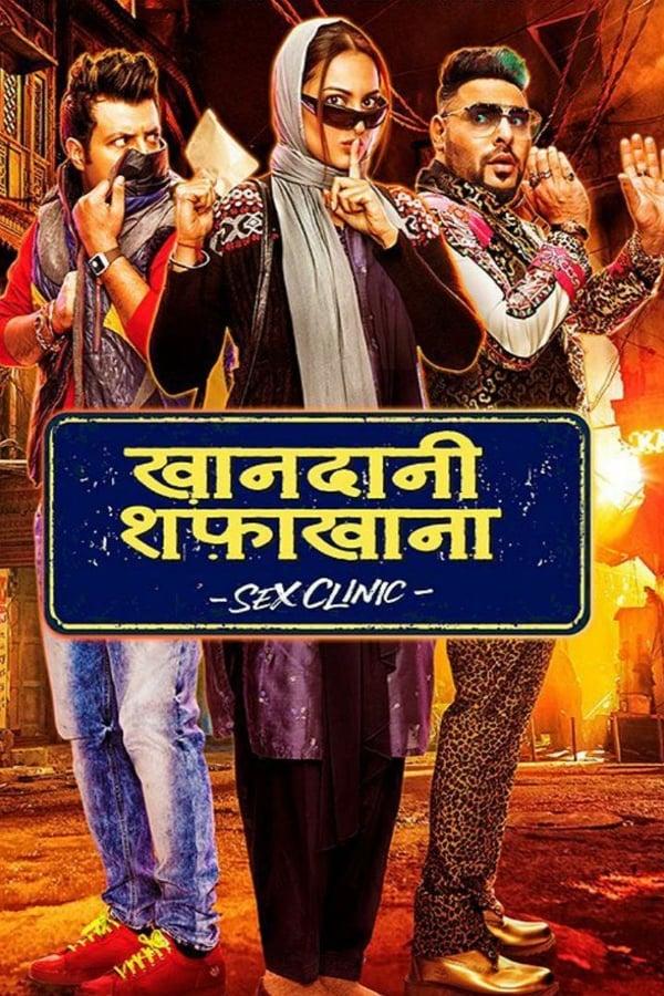 Khandaani Shafakhana (2019) Hindi 720p | 480p | PreDVD | 1.2GB, 700MB | Download | Watch Online | Direct Links | GDrive