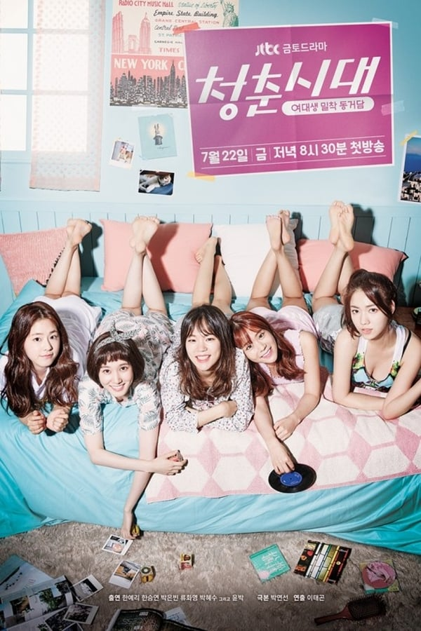 Imagen Age of youth