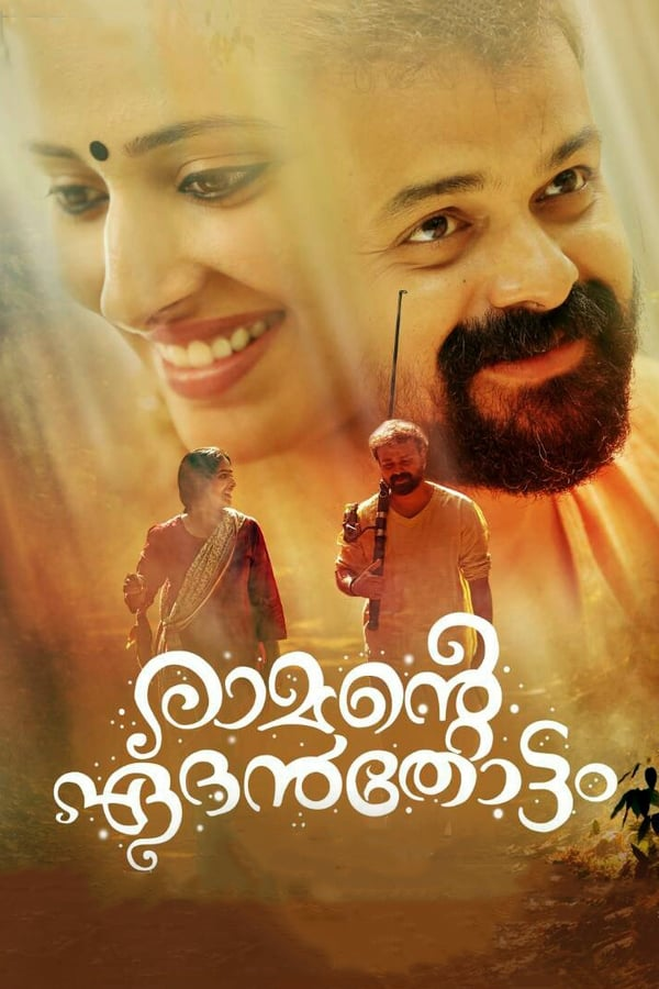 Ramante Edenthottam (2017) Malayalam | x264 DVD-Rip |  Download | Watch Online | GDrive | Direct Links