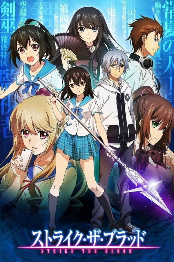 Assistir Strike The Blood Online