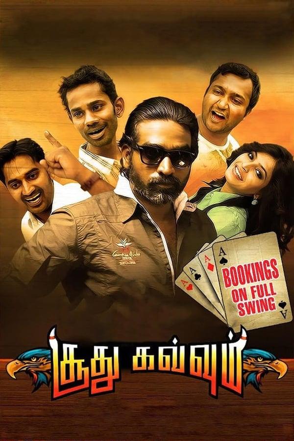 The Great Gambler: Soodhu Kavvuum (Hindi)