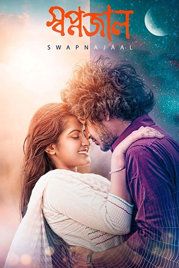 Swapnajaal (2019) Bengali Full Movie 720p WEB-DL | 2.4 GB, 1 GB, 400 MB | Download | Watch Online | Direct Links | GDrive