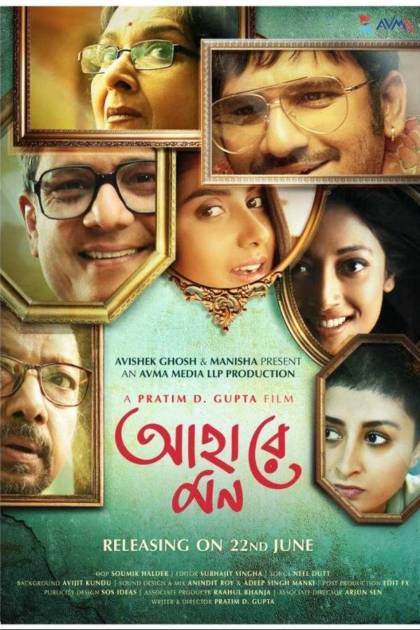 Ahare Mon (2019) Bengali Full Movie 1080p WEB-DL | 720p | 1.70GB | 760MB | Hoichoi Exclusive | Download | Watch Online | Direct Links | GDrive