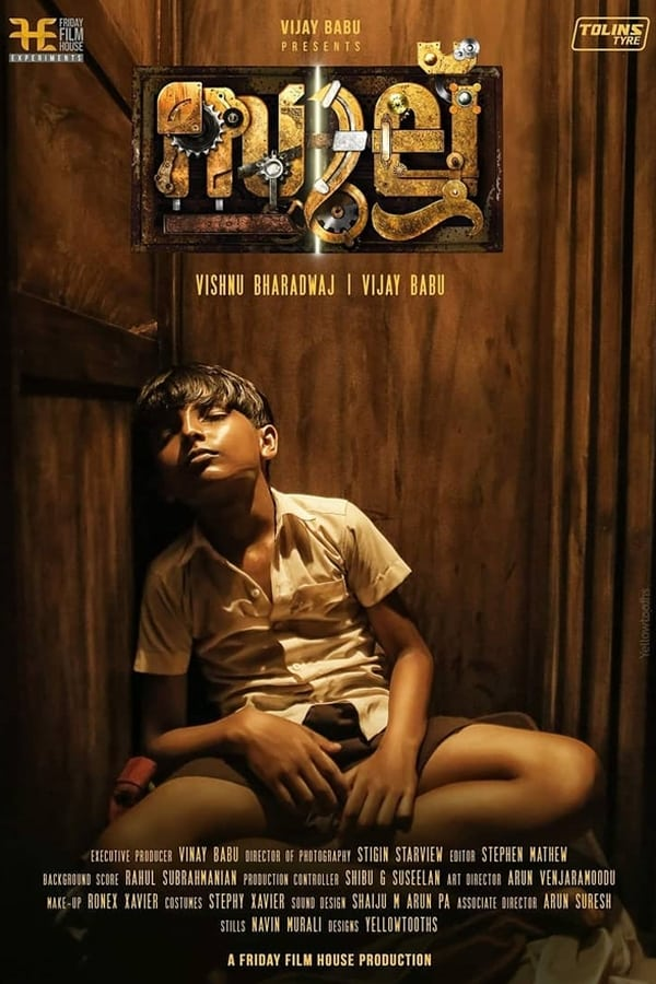 Sullu (2019) Malayalam Full Movie 1080p WEB-DL | 720p | 480p | 2 GB, 1.3 GB ,570 MB MB | Download | Watch Online | Direct Links | GDrive