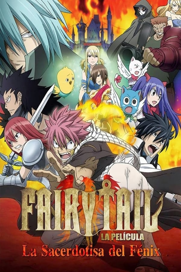 Fairy Tail la película: la Doncella del Fénix
