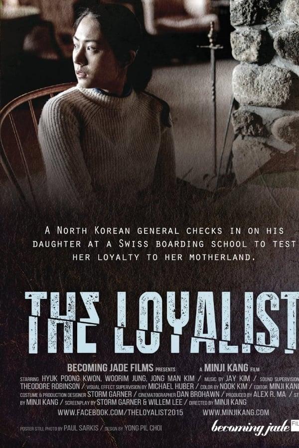 The Loyalist 2015