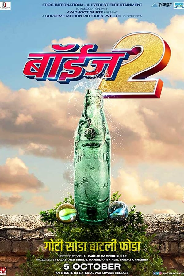 Boyz 2 (2018) Marathi Full Movie 1080p WEB-DL | 720p | 480p | 1.45 GB, 1 GB, 400 MB | Download | Watch Online | Direct Links | GDrive