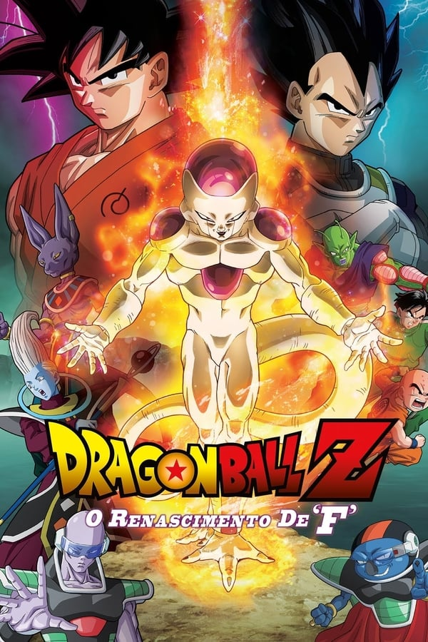 Assistir Dragon Ball Z: O Renascimento de Freeza Online
