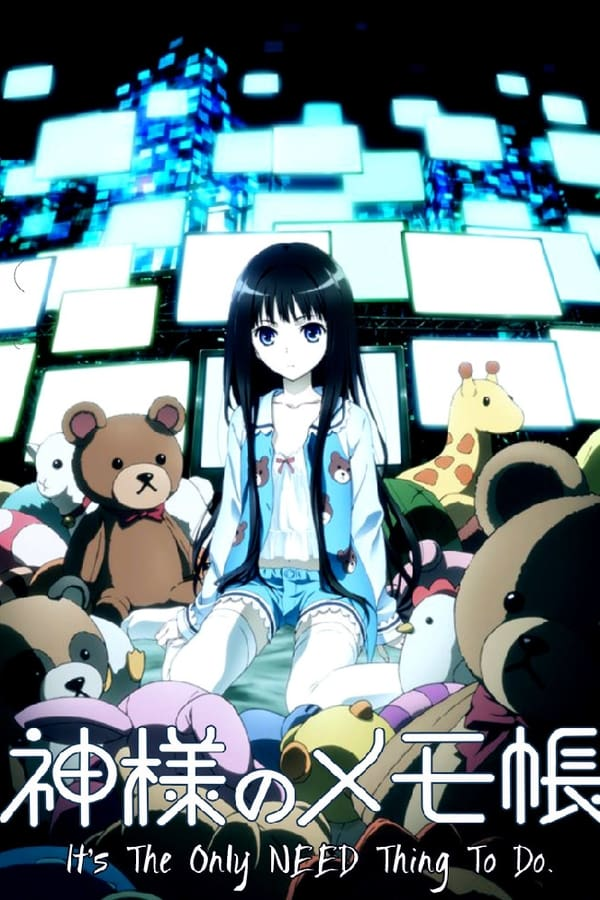 Kamisama No Memochou Online