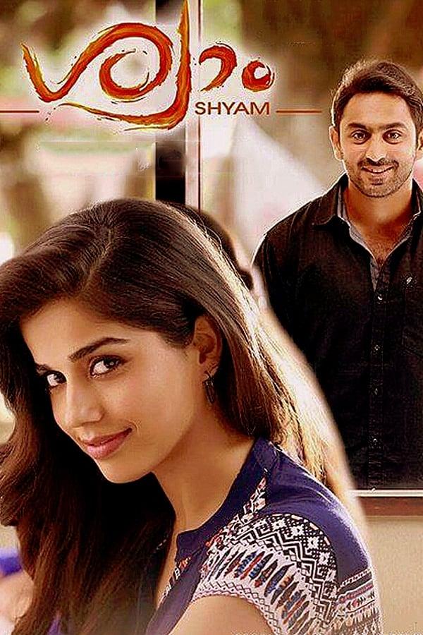 Shyam (Malayalam)