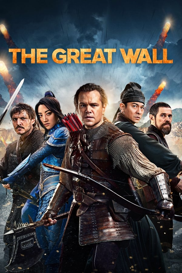 La gran muralla  (The Great Wall) ()