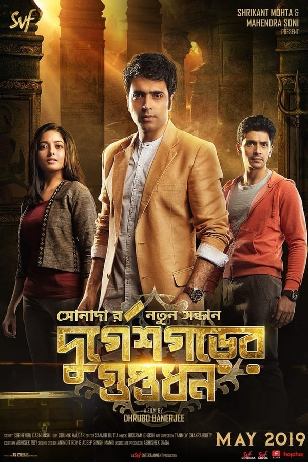 Durgeshgorer Guptodhon (2019) Bengali | x264 AMZN WEB-DL | 1080p | 720p | 480p | Download | Watch Online | Direct Links | GDrive