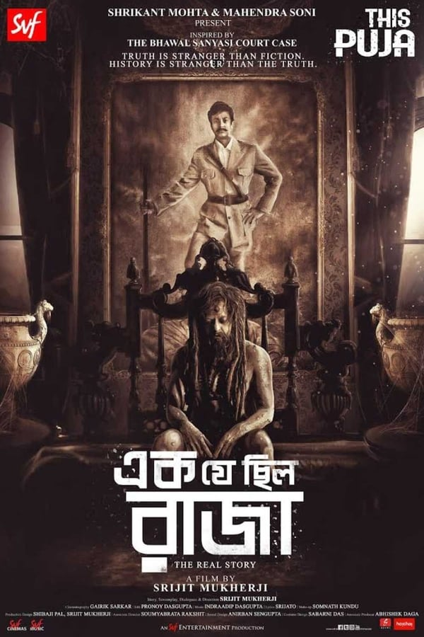 Ek Je Chhilo Raja (2018) Bengali [Hoichoi Exclusive] 1080p | 720p | WEB-DL | 2.6 GB, 1.6 GB | Download | Watch Online | Direct Links | GDrive