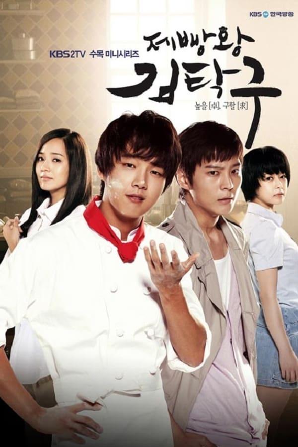 King of Baking, Kim Tak Goo (2010)