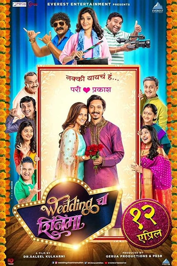 Wedding Cha Shinema (2019) Marathi Full Movie 720p WEB-DL | 1GB | Download | Watch Online | Direct Links | GDrive