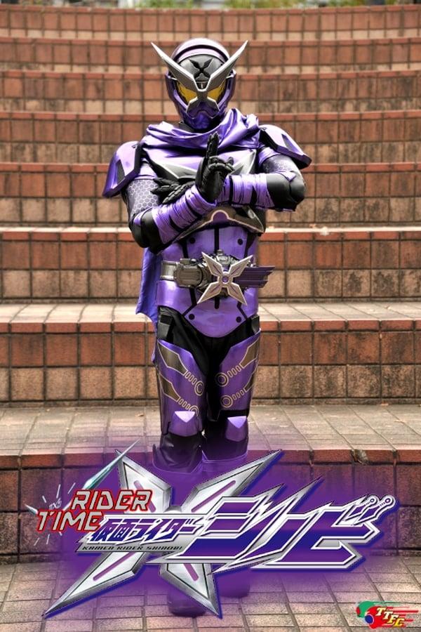 Assistir Rider Time: Kamen Rider Shinobi Online