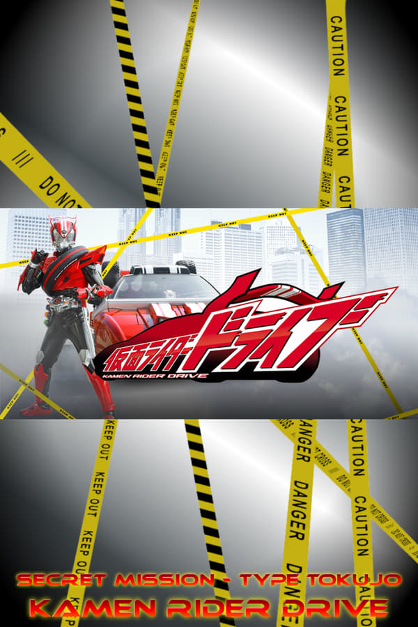 Assistir Kamen Rider Drive Online