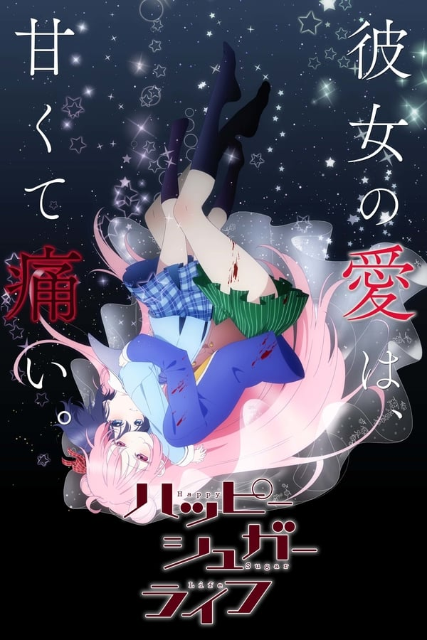 Assistir Happy Sugar Life Online