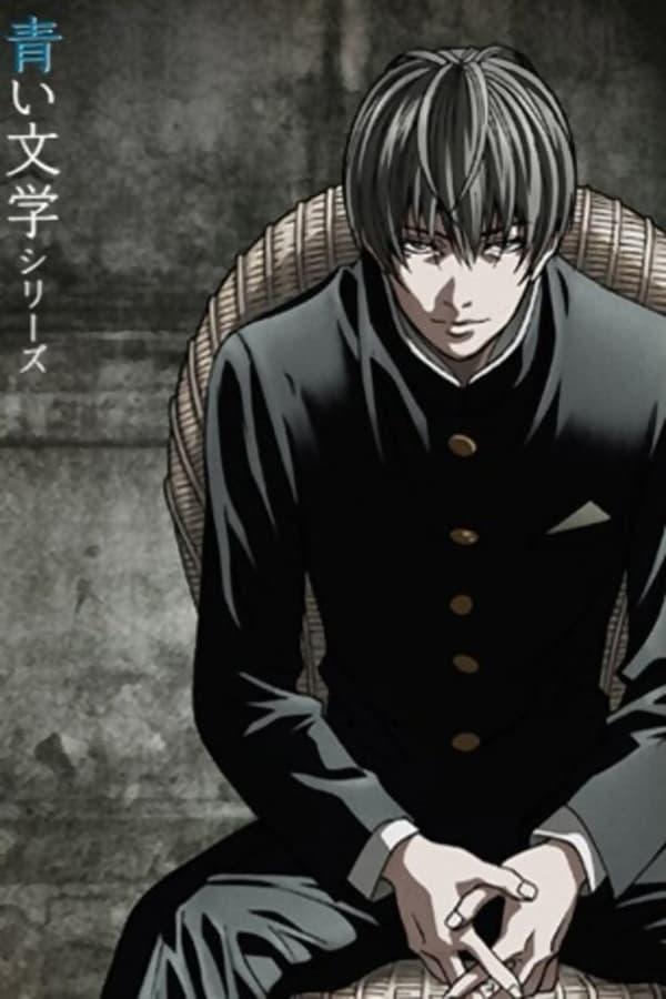 Assistir Aoi Bungaku Series Online