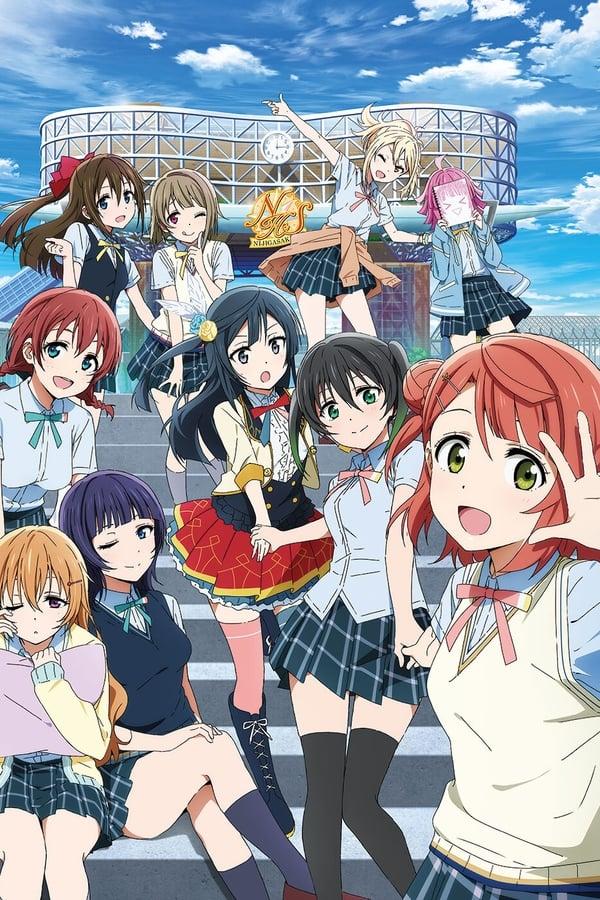 Love Live! Nijigasaki Gakuen School Idol Doukoukai Online