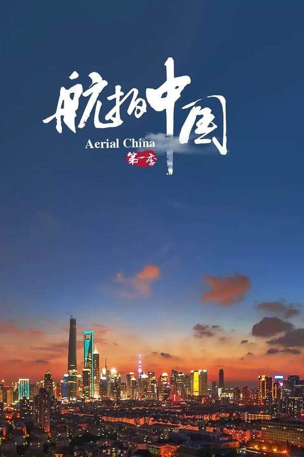 Aerial China