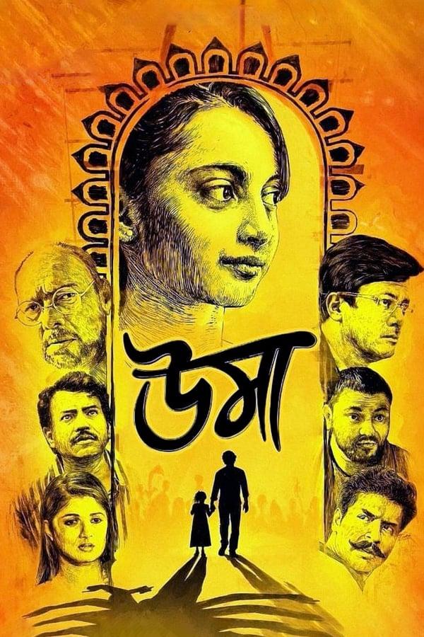 Uma (2018) Bengali | x264 Hoichoi WEB-DL | 1080p | 720p | 480p | Download | Watch Online | GDrive | Direct Links