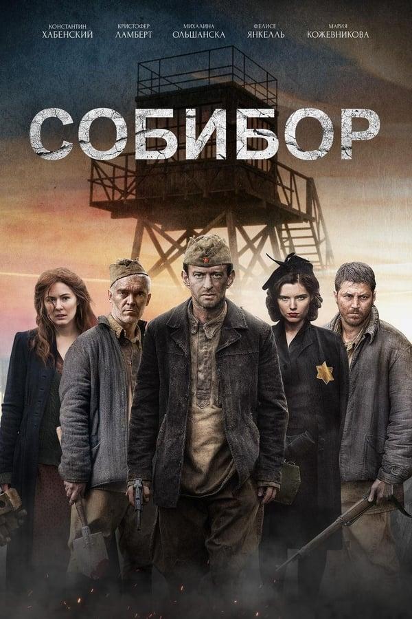 Assistir Sobibor Online