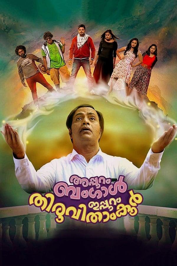 Appuram Bengal Eppuram Thiruvithamkoor (Malayalam)